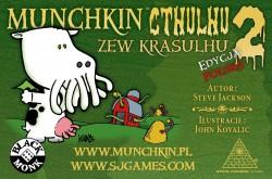 Munchkin Cthulhu 2: Zew Krasulhu